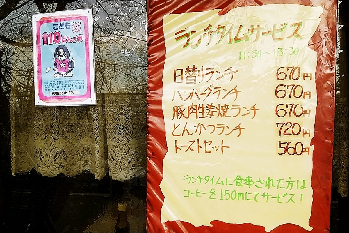 f:id:yukimura4:20210201201713j:plain