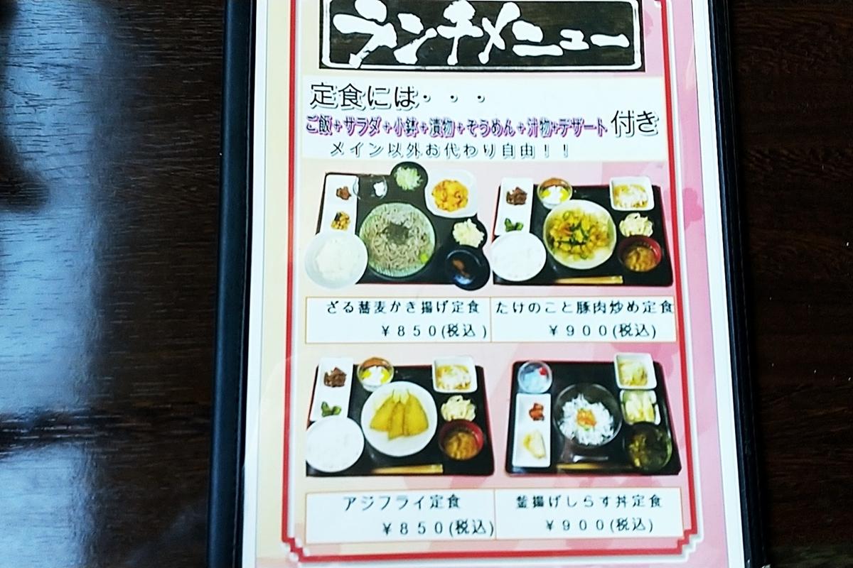 f:id:yukimura4:20210205060154j:plain