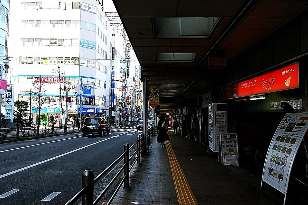 f:id:yukimura4:20210206100826j:plain