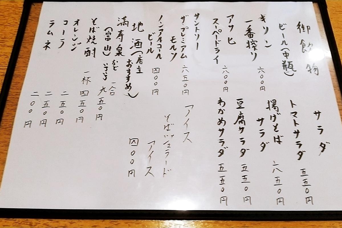 f:id:yukimura4:20210206224912j:plain