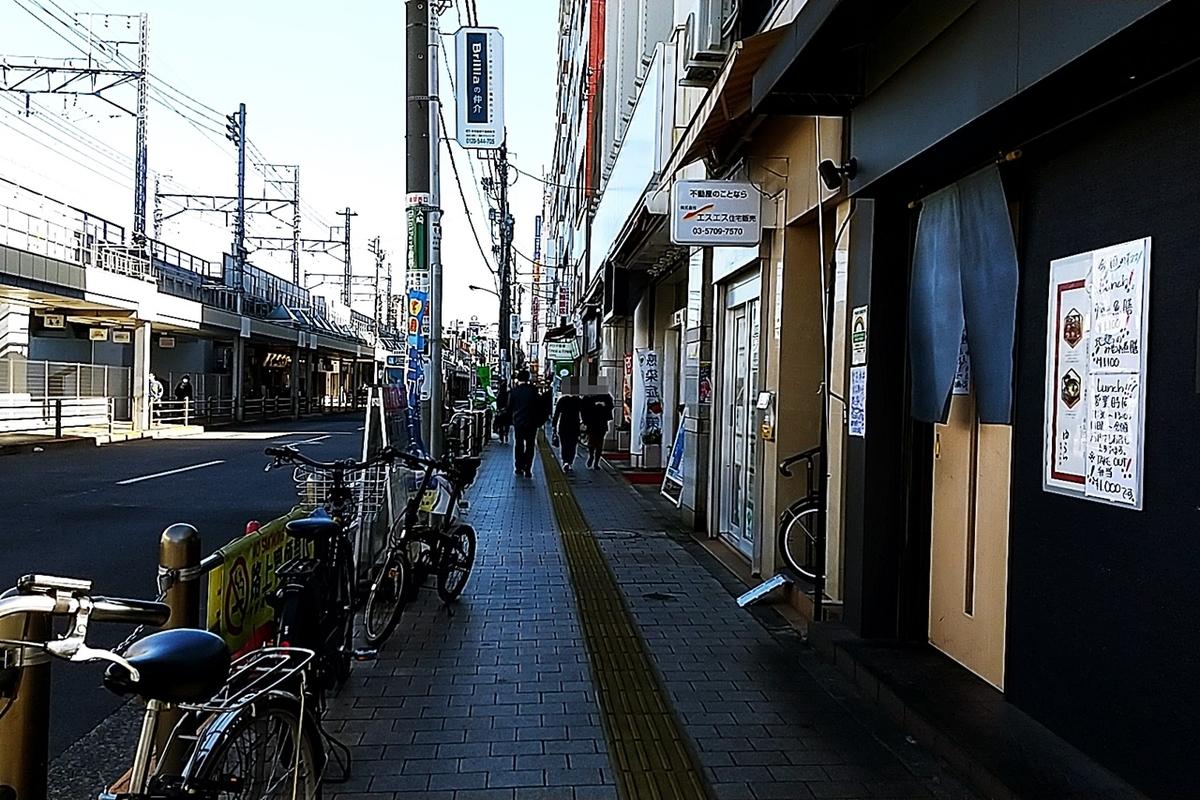 f:id:yukimura4:20210210050539j:plain