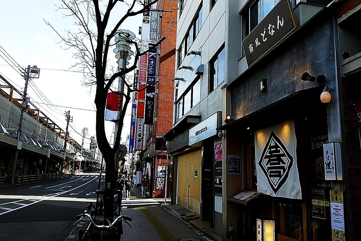 f:id:yukimura4:20210211093658j:plain