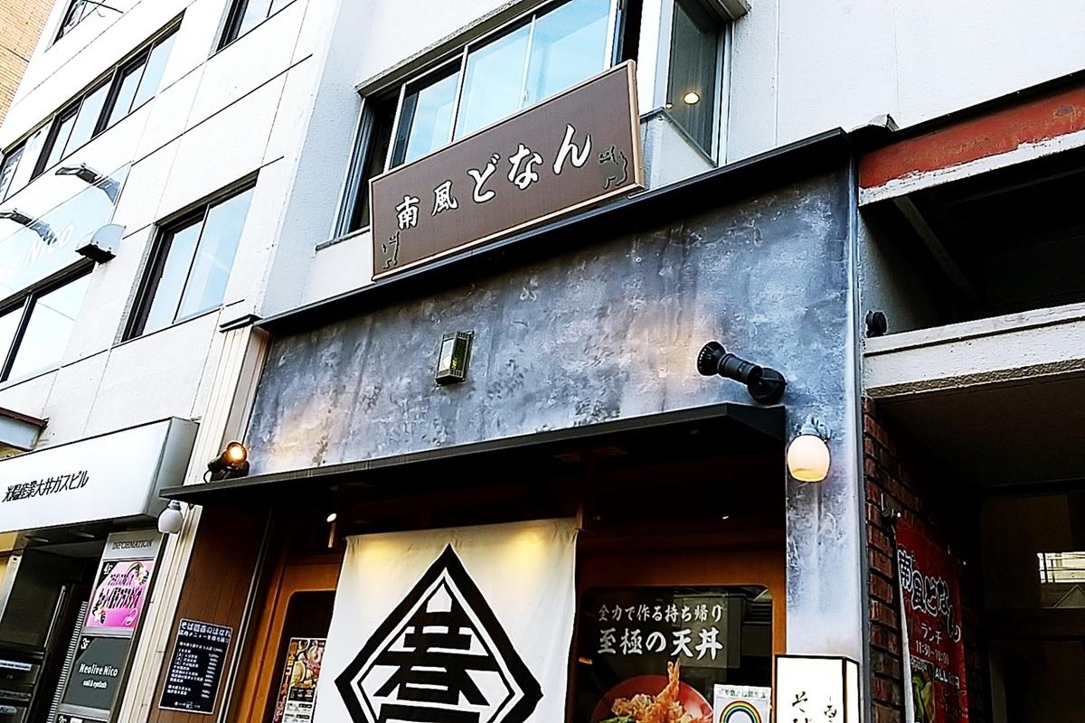 f:id:yukimura4:20210211093704j:plain