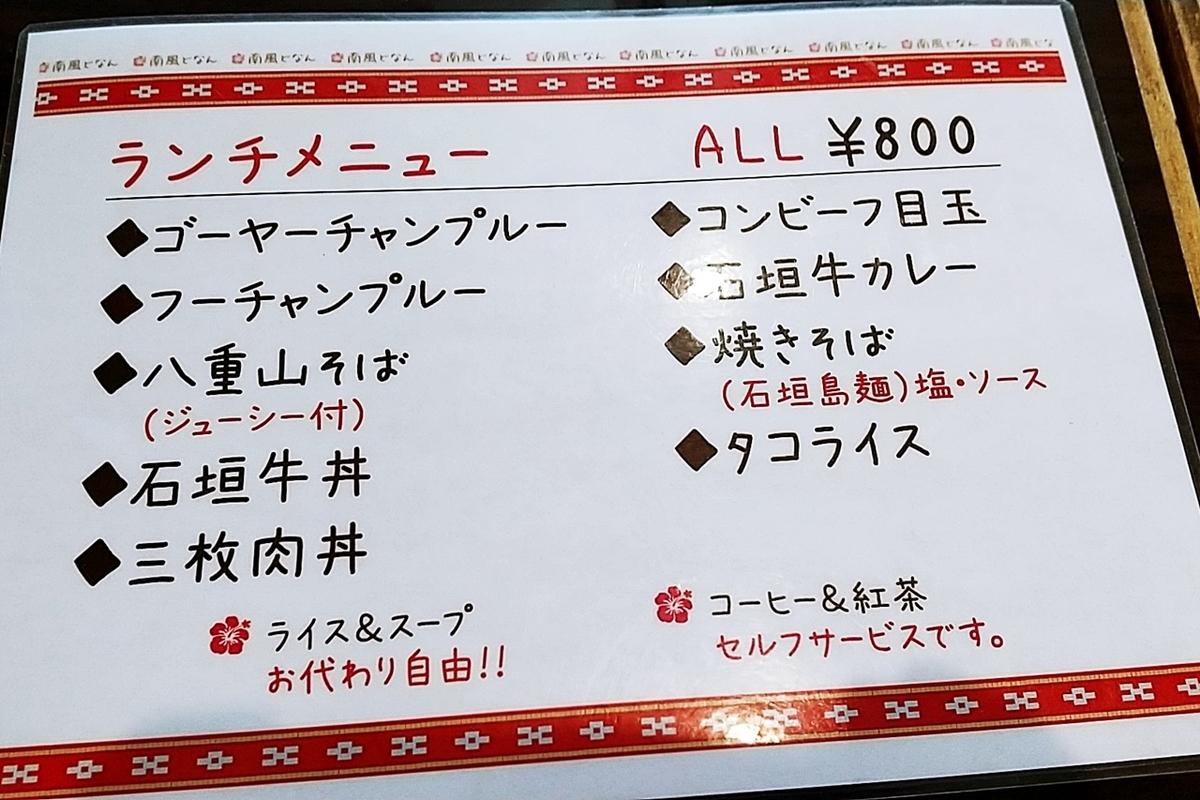 f:id:yukimura4:20210211093716j:plain