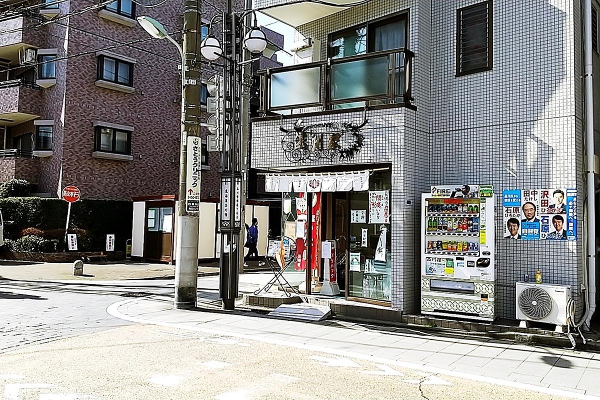 f:id:yukimura4:20210211181226j:plain