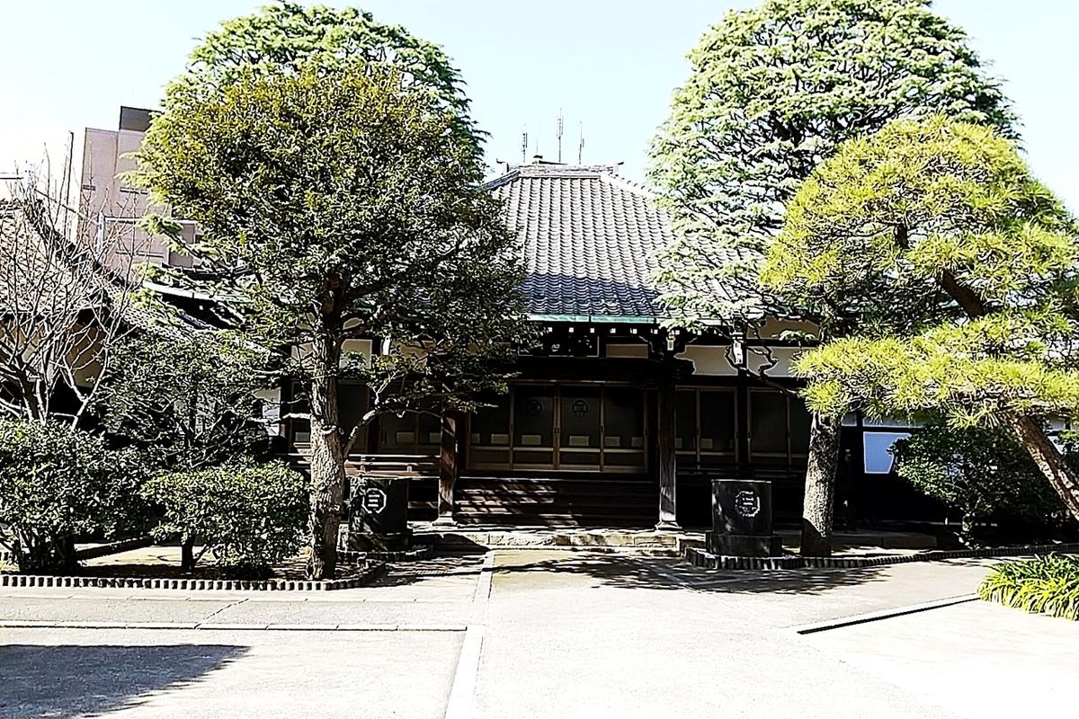 f:id:yukimura4:20210211181241j:plain