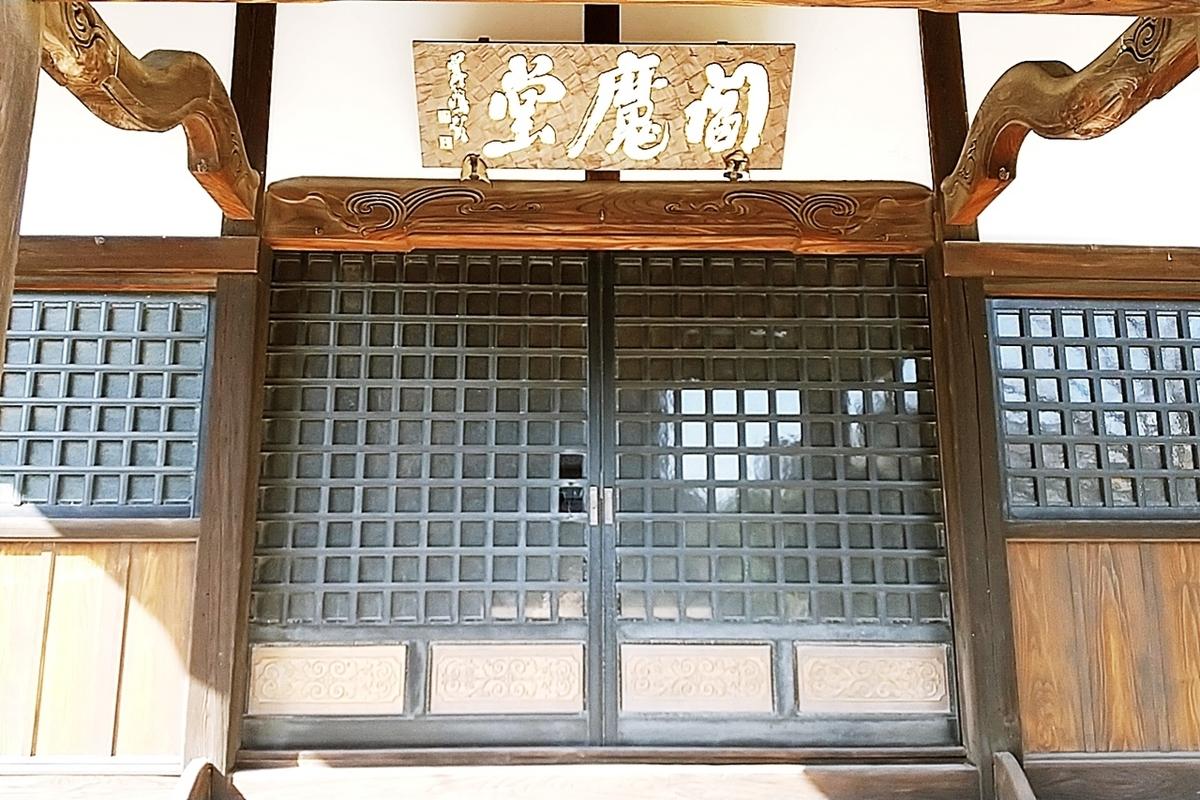 f:id:yukimura4:20210211181249j:plain