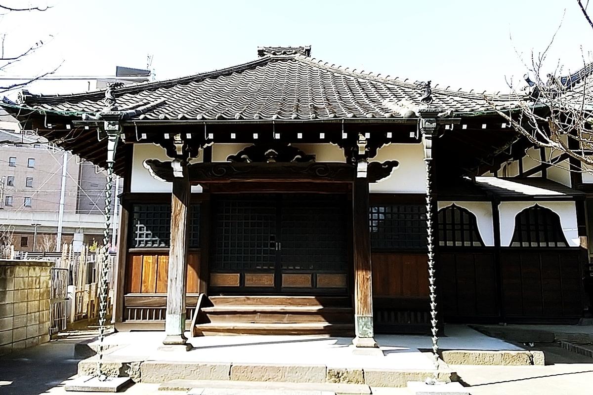 f:id:yukimura4:20210211181254j:plain
