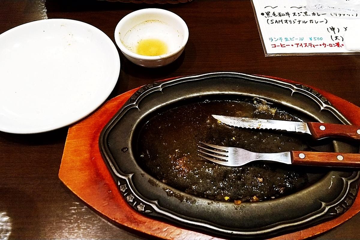 f:id:yukimura4:20210213102116j:plain