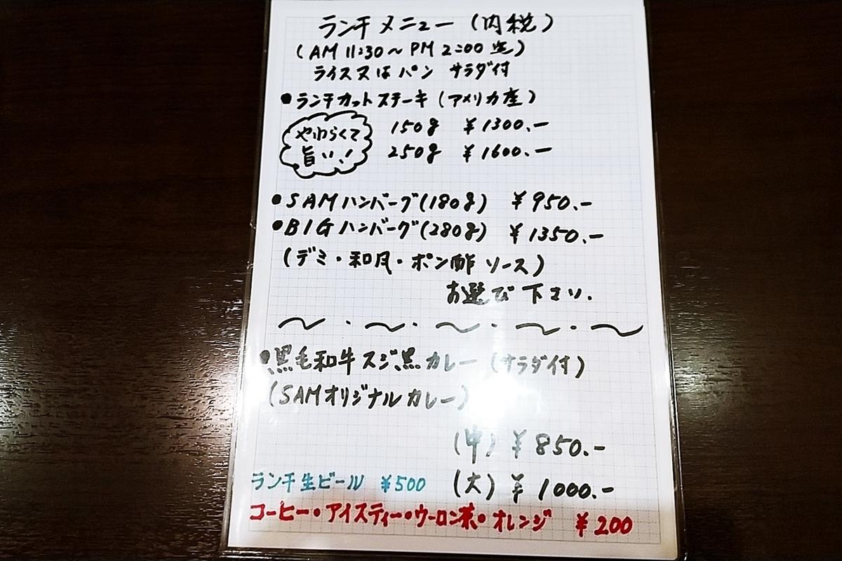 f:id:yukimura4:20210213102135j:plain