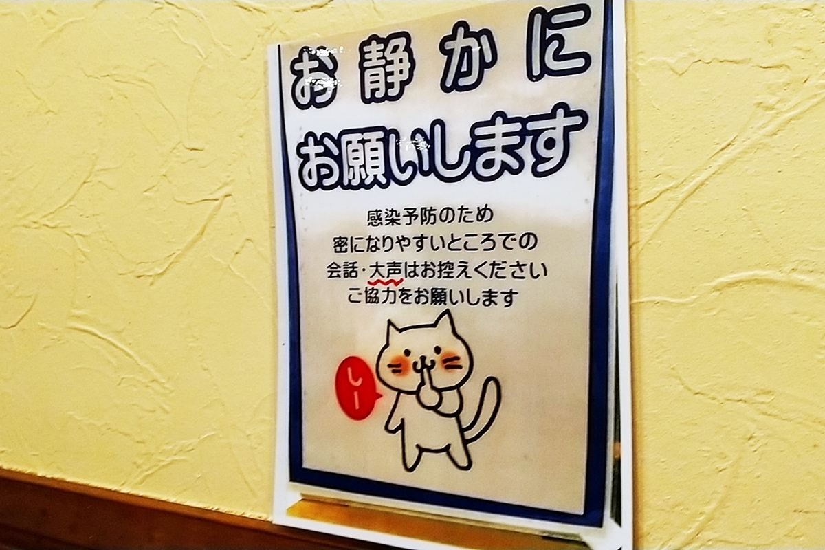 f:id:yukimura4:20210213102147j:plain
