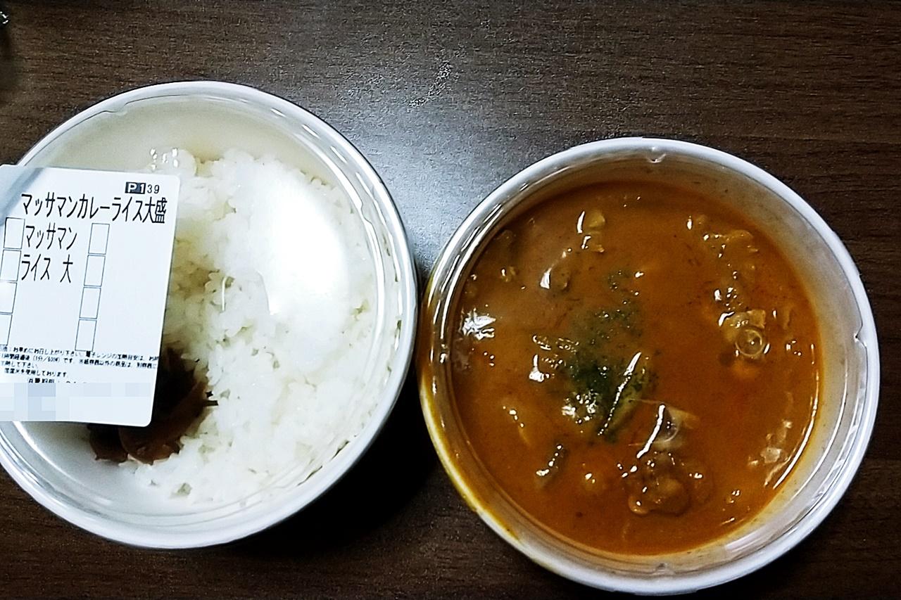 f:id:yukimura4:20210214173308j:plain