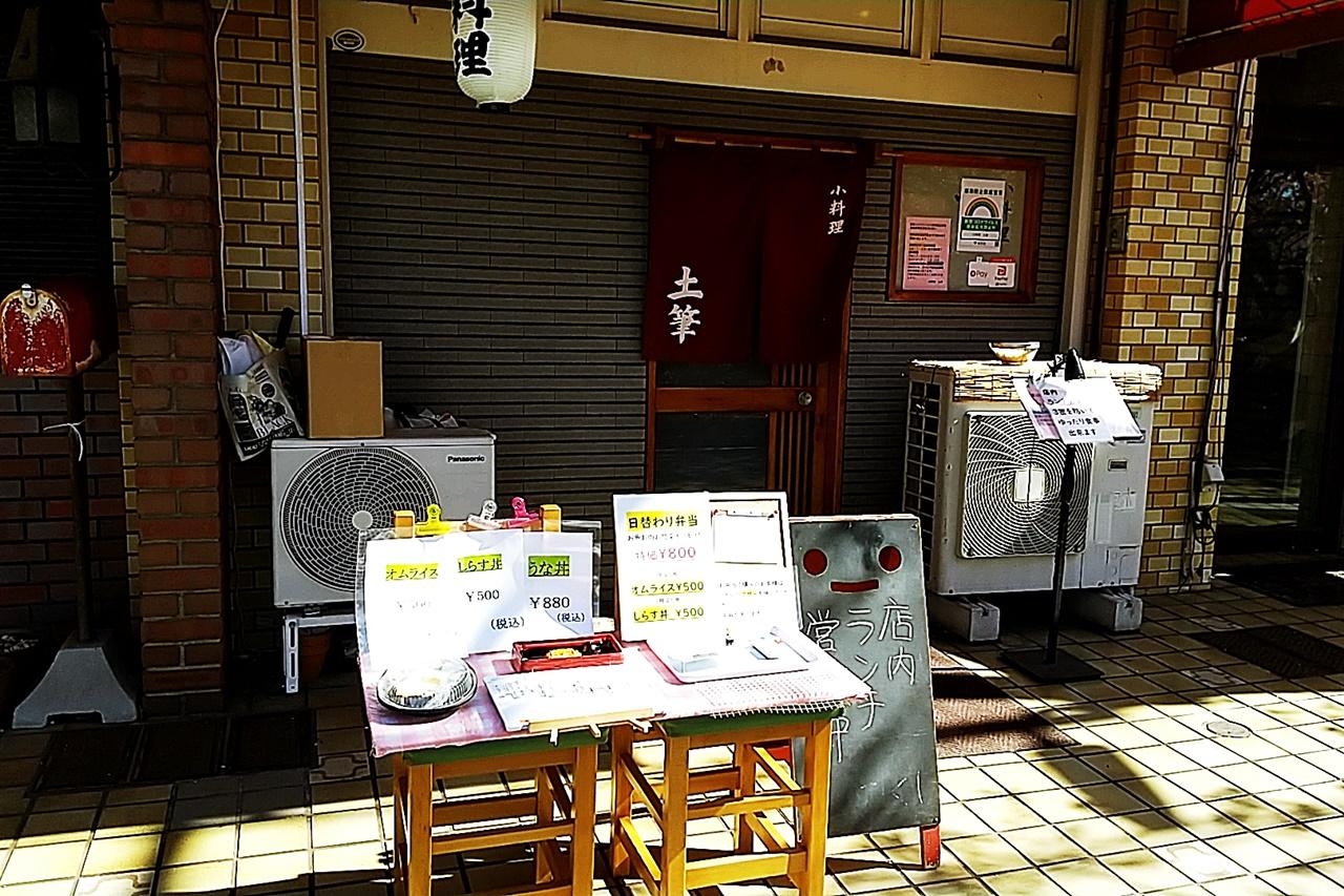 f:id:yukimura4:20210217070717j:plain