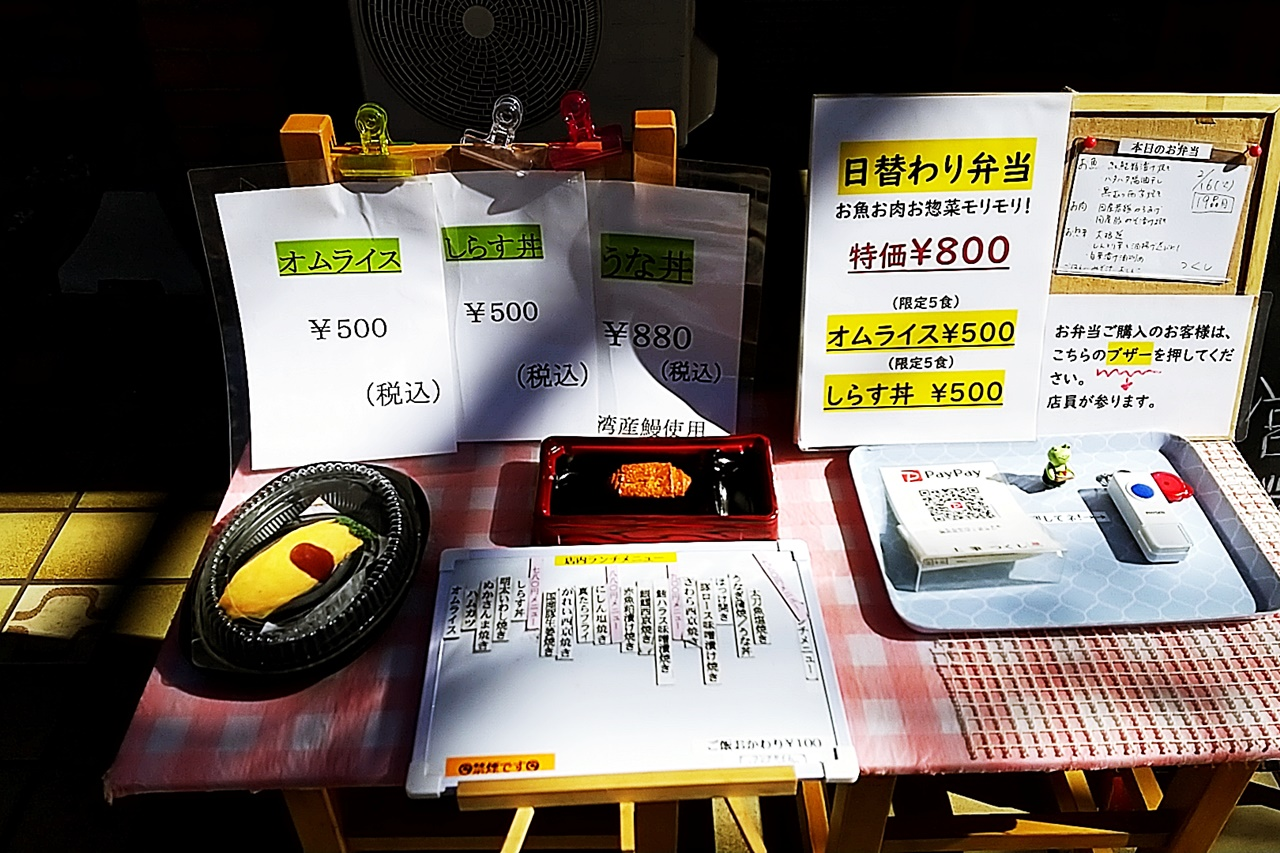 f:id:yukimura4:20210217070722j:plain