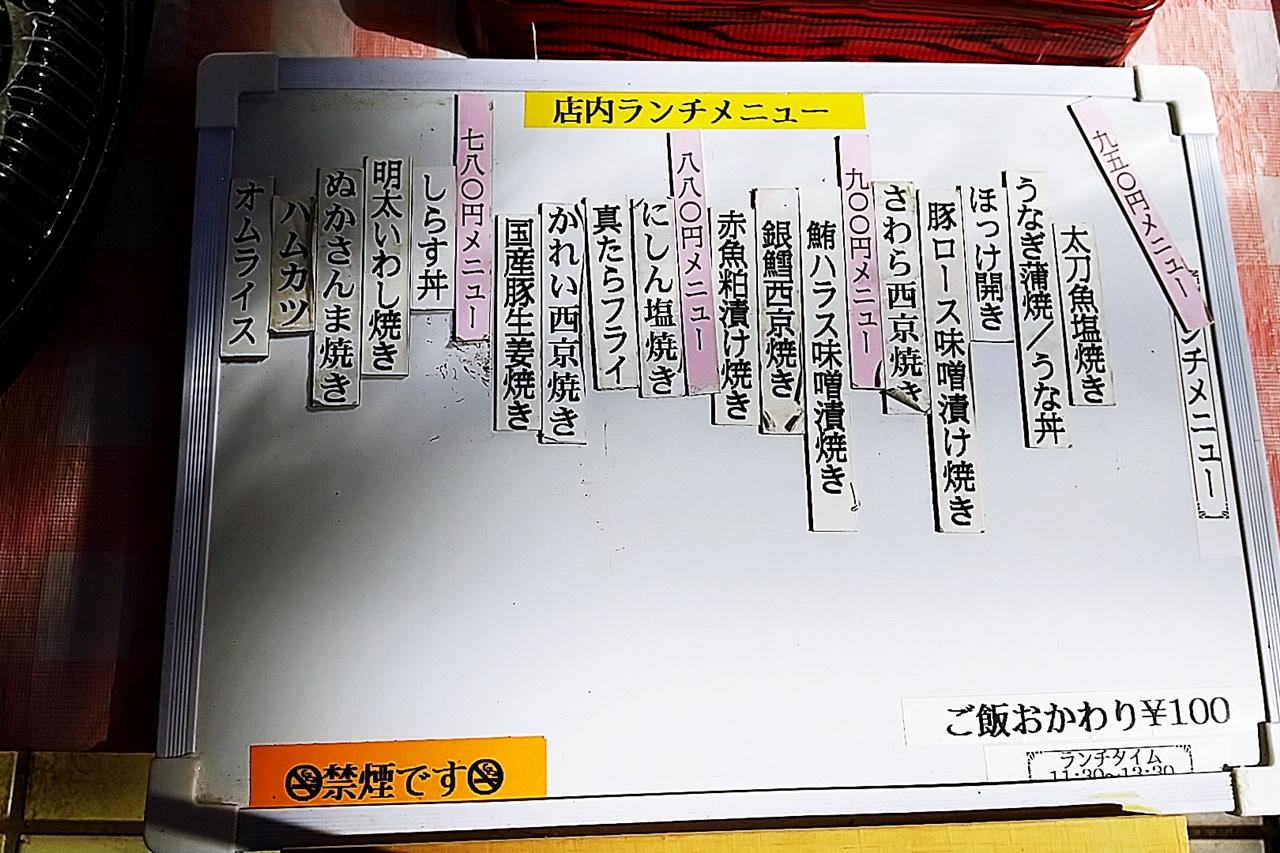f:id:yukimura4:20210217070727j:plain
