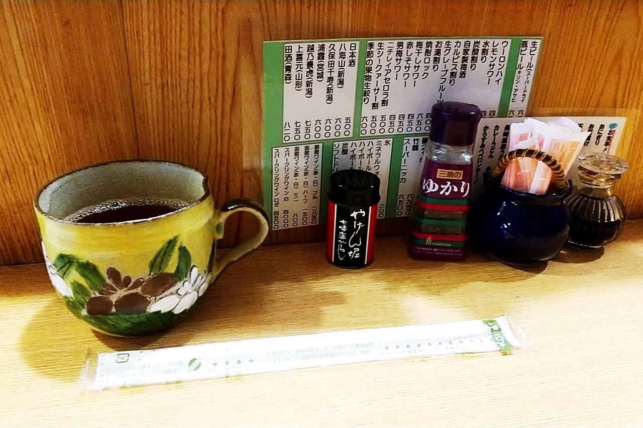 f:id:yukimura4:20210217070737j:plain