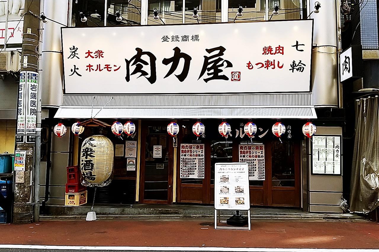 f:id:yukimura4:20210218083316j:plain