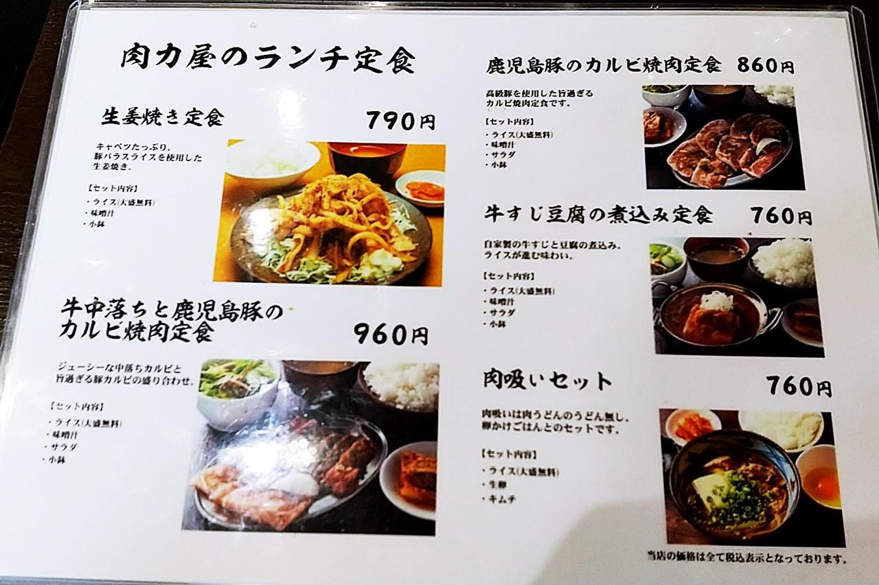 f:id:yukimura4:20210218083328j:plain