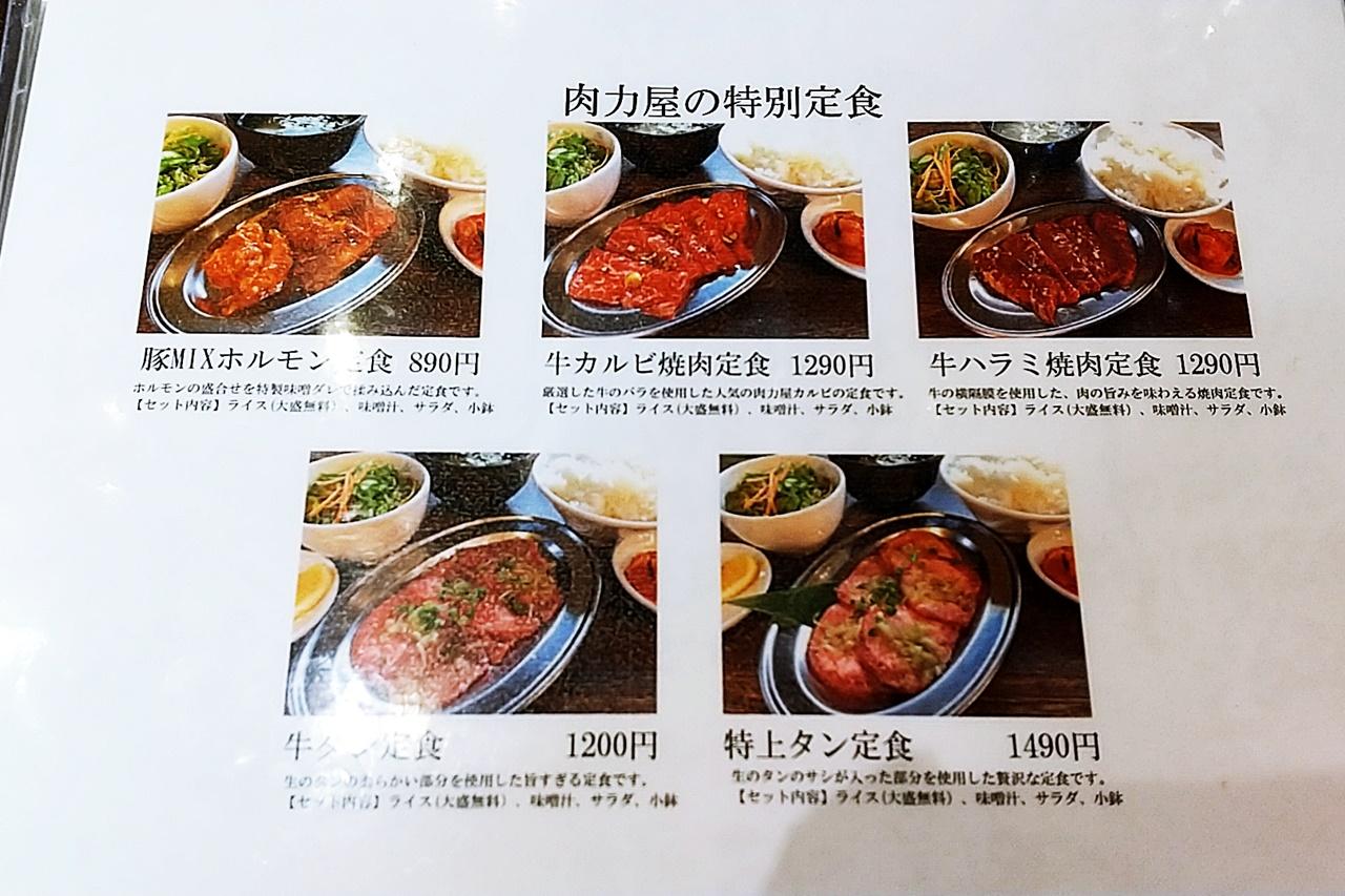 f:id:yukimura4:20210218083334j:plain
