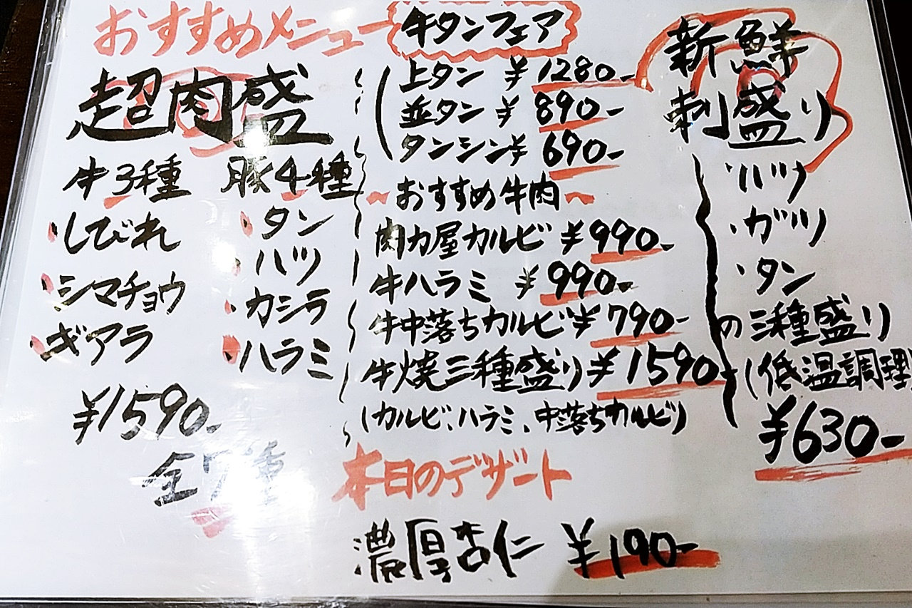 f:id:yukimura4:20210218083340j:plain