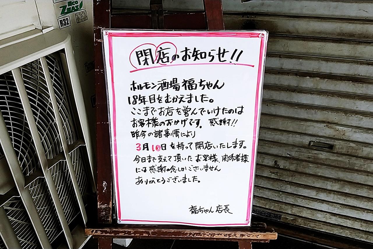 f:id:yukimura4:20210219085540j:plain