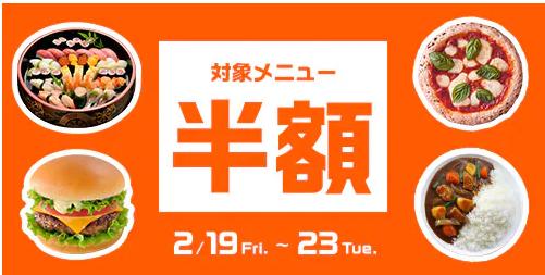 f:id:yukimura4:20210220190325p:plain