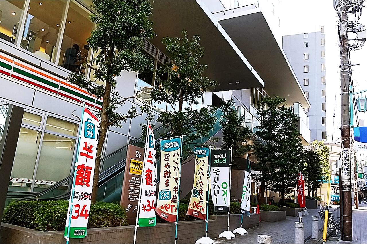f:id:yukimura4:20210221180845j:plain