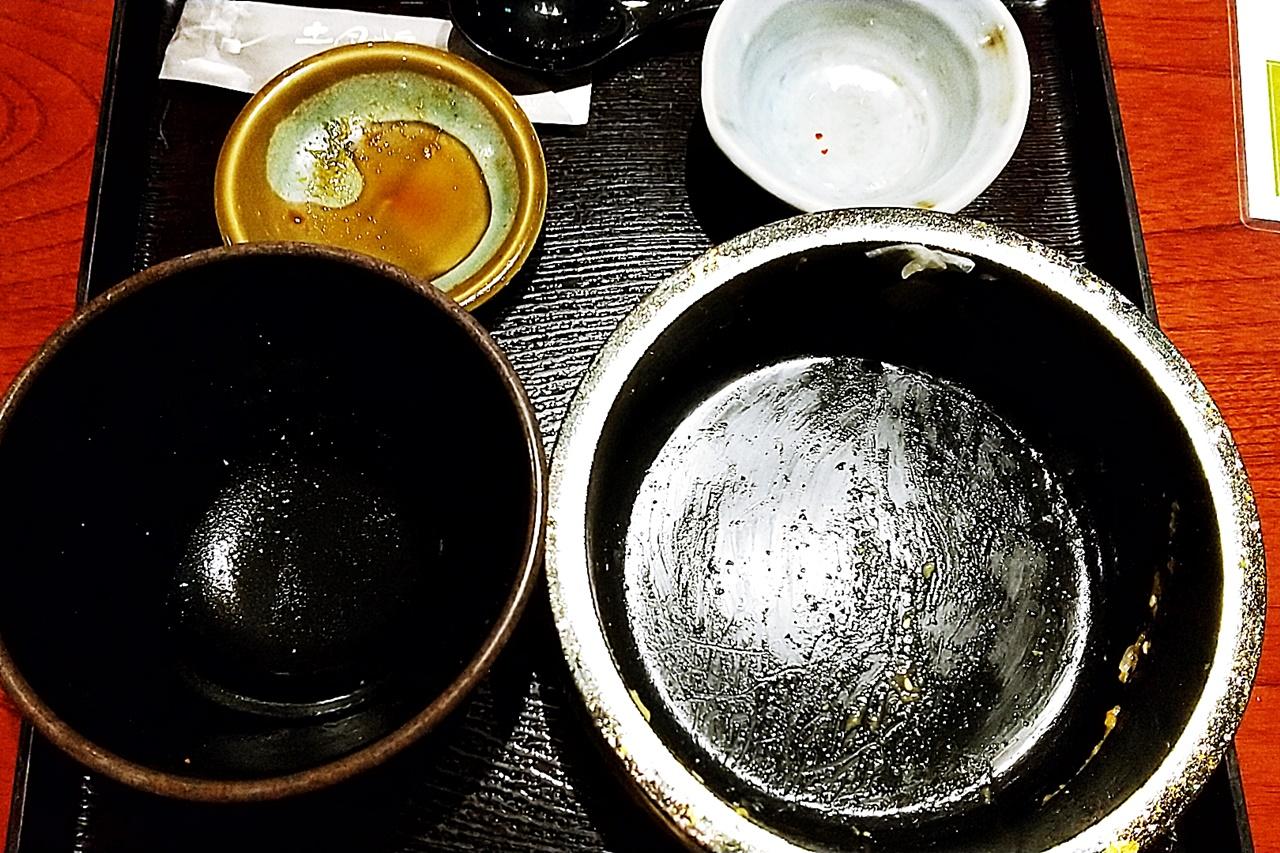 f:id:yukimura4:20210223181228j:plain