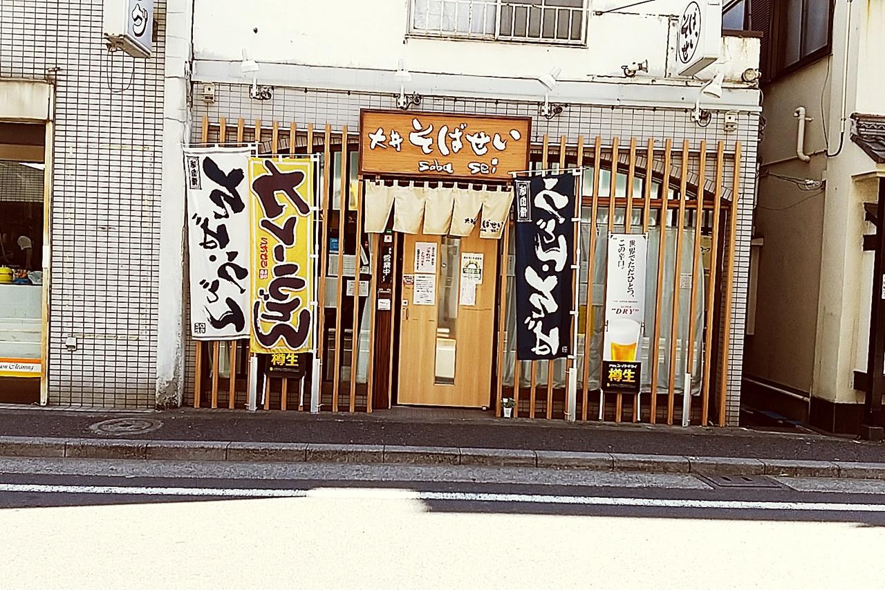 f:id:yukimura4:20210225175216j:plain