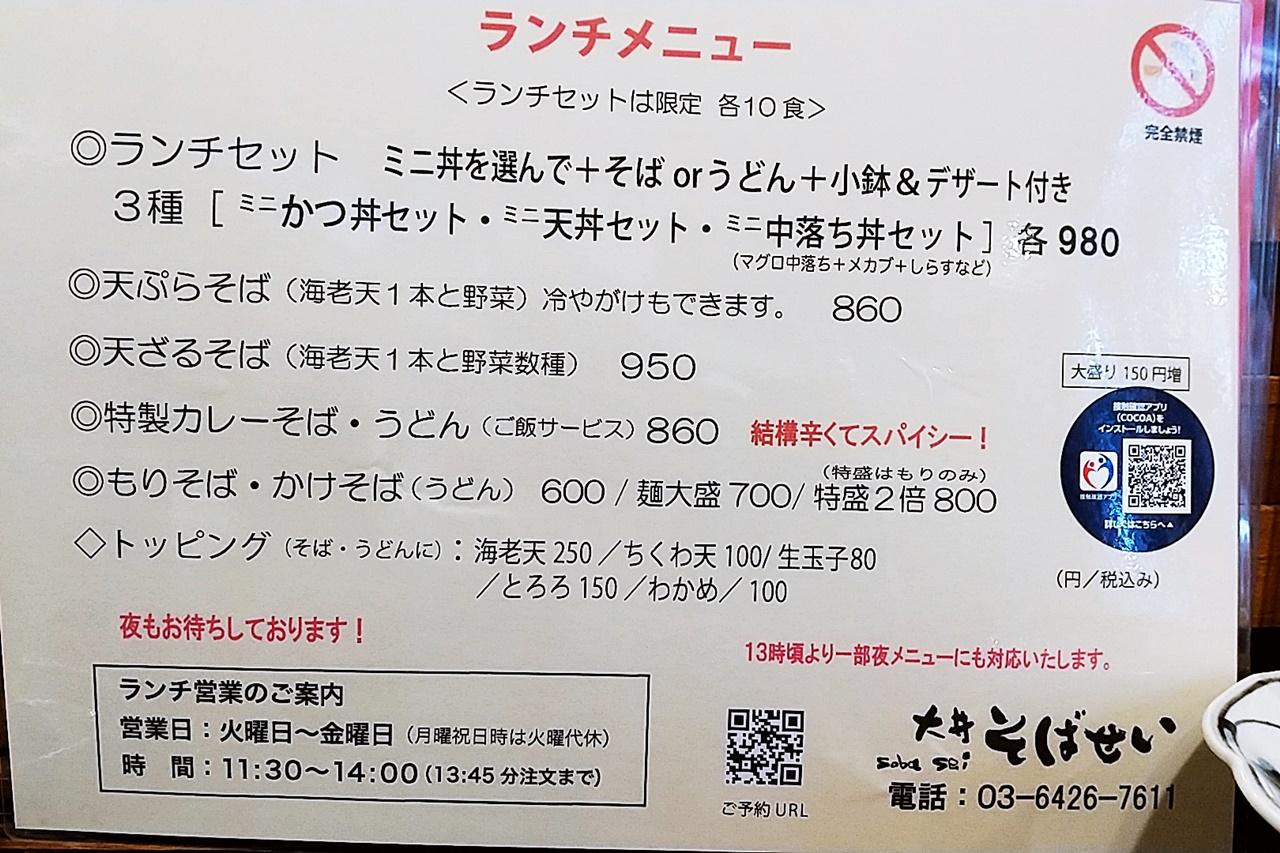 f:id:yukimura4:20210225175238j:plain