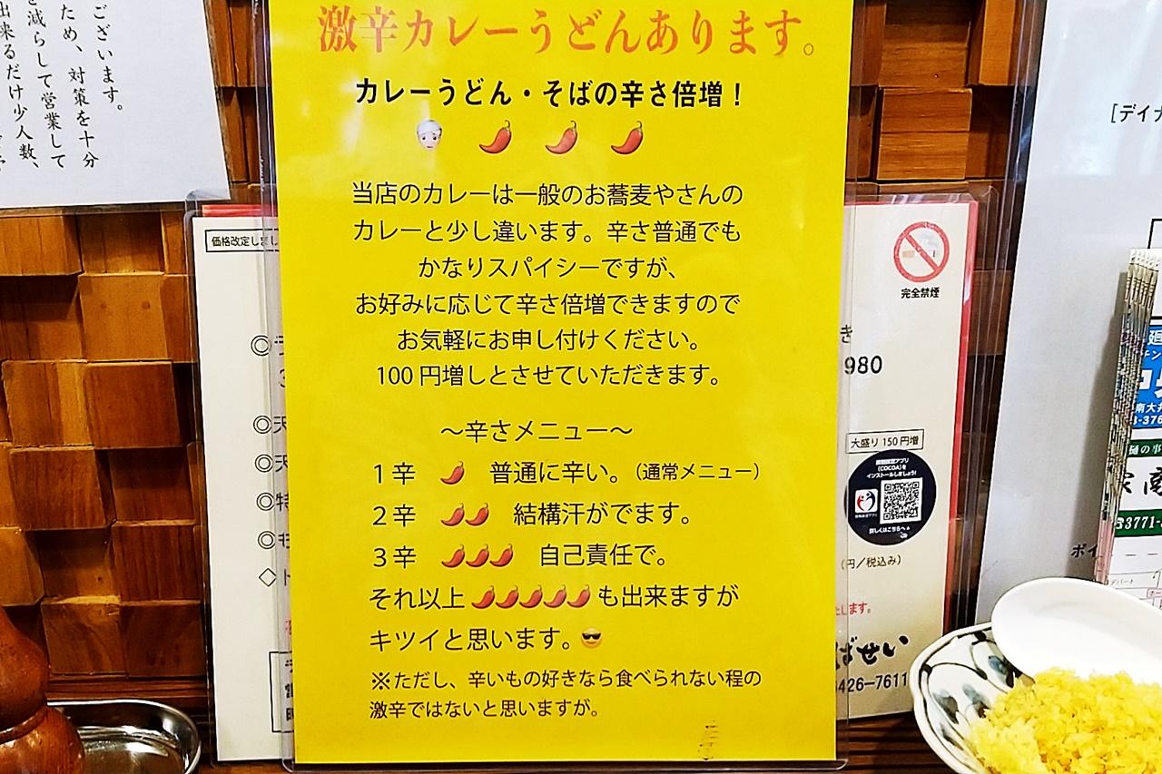 f:id:yukimura4:20210225175244j:plain