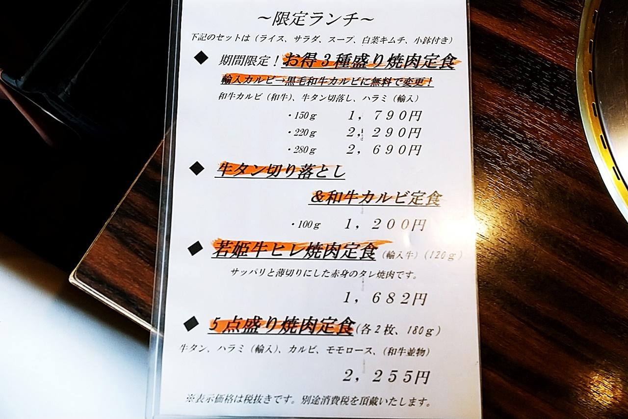 f:id:yukimura4:20210227194247j:plain