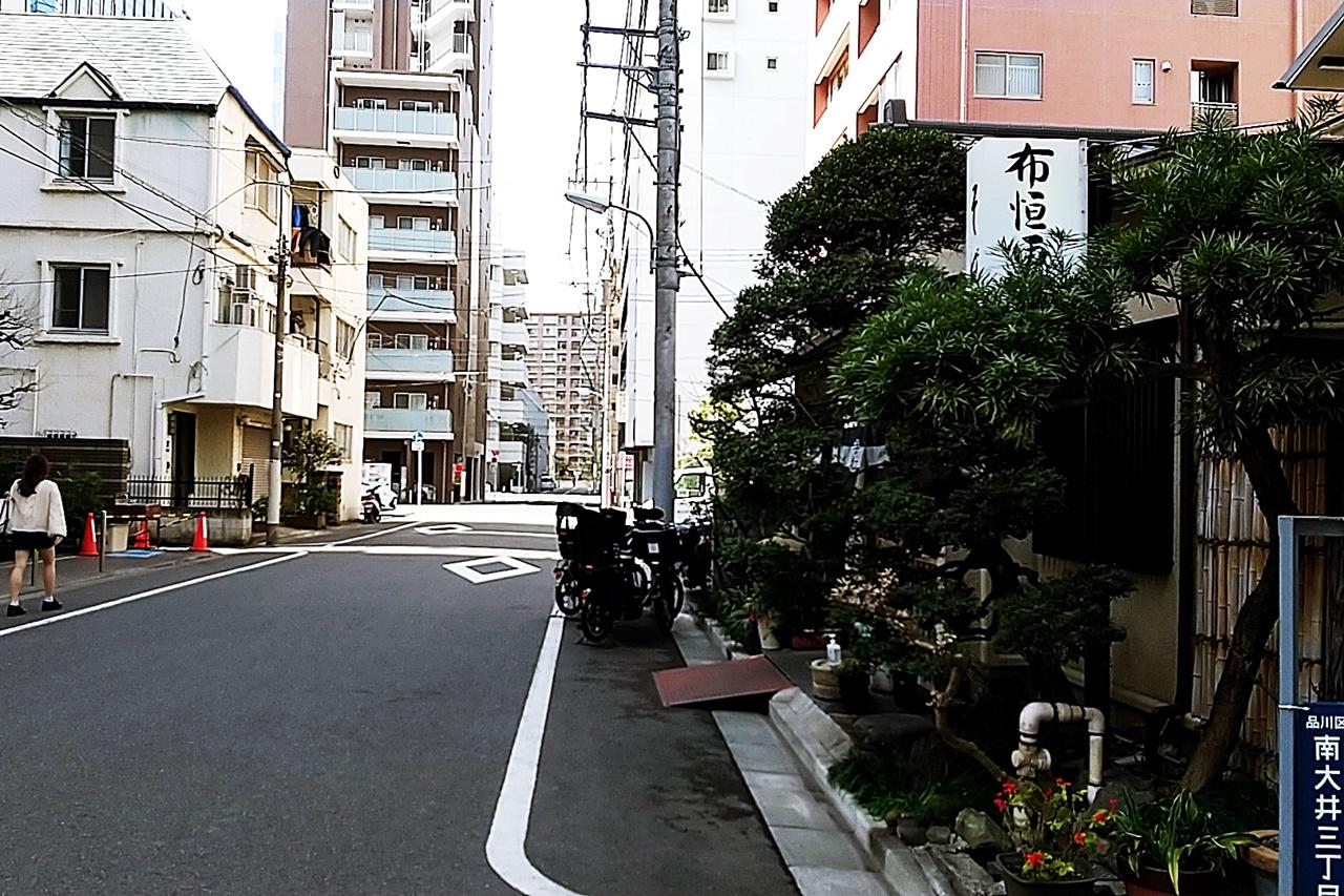 f:id:yukimura4:20210301205552j:plain