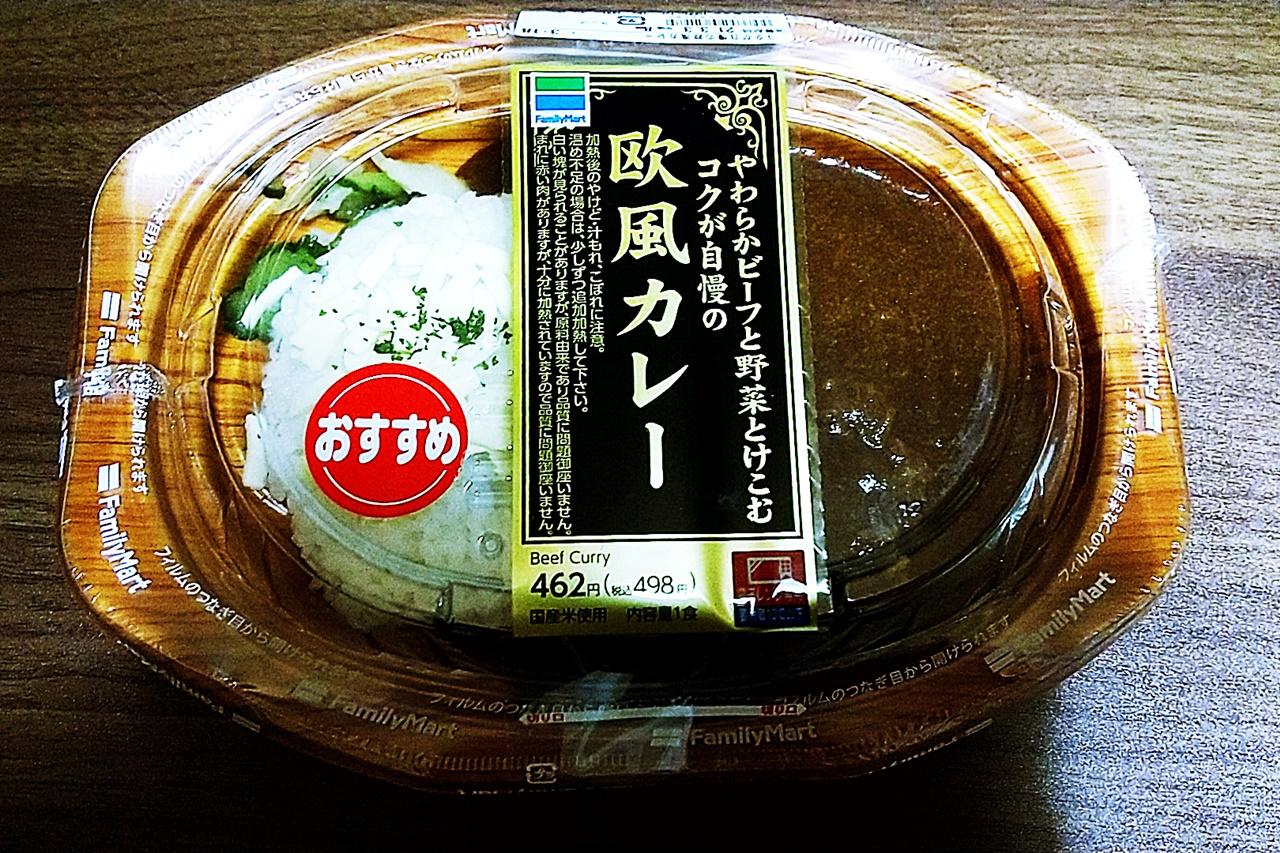 f:id:yukimura4:20210303081528j:plain