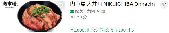 f:id:yukimura4:20210304170410p:plain