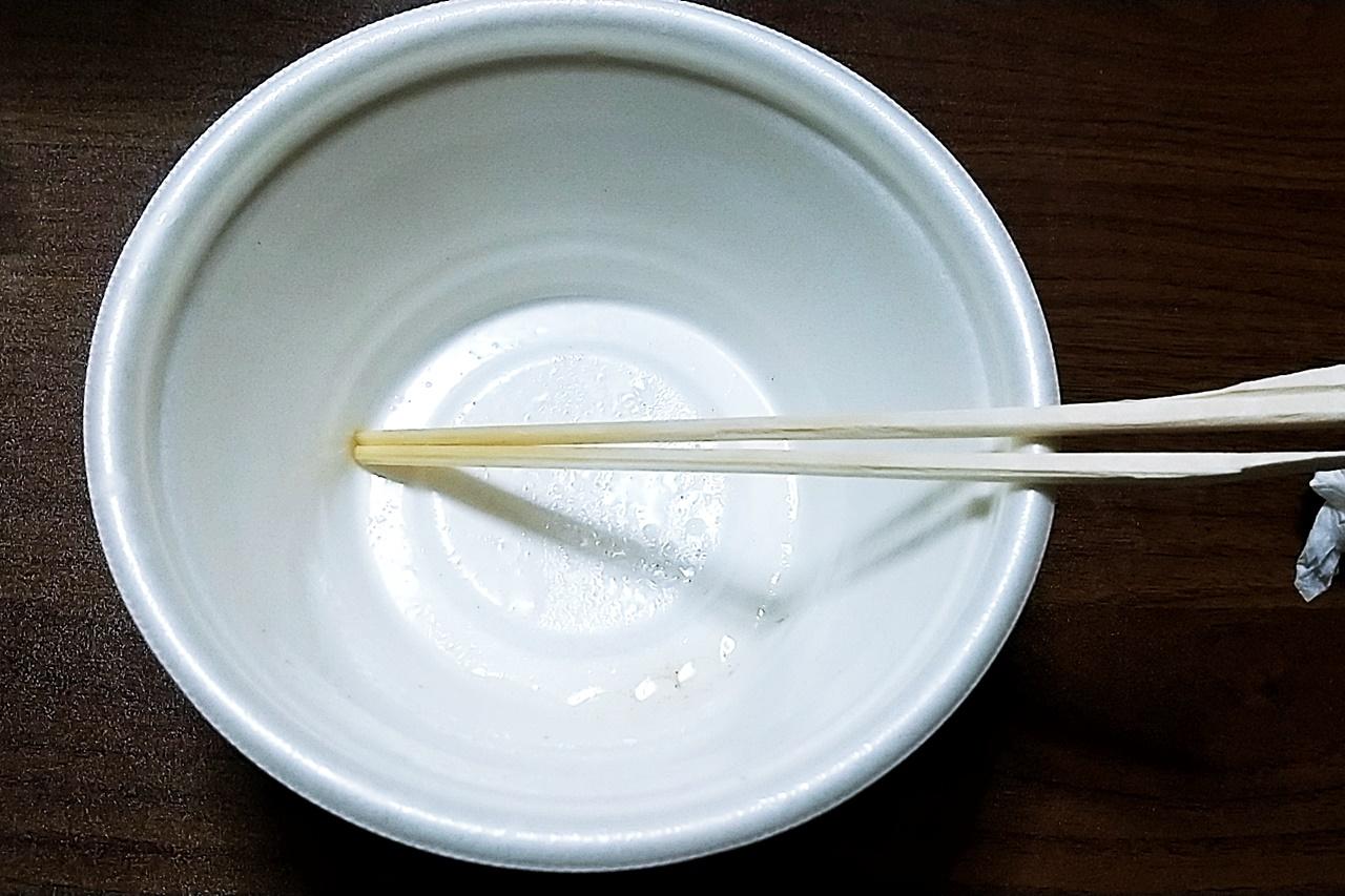 f:id:yukimura4:20210305203420j:plain