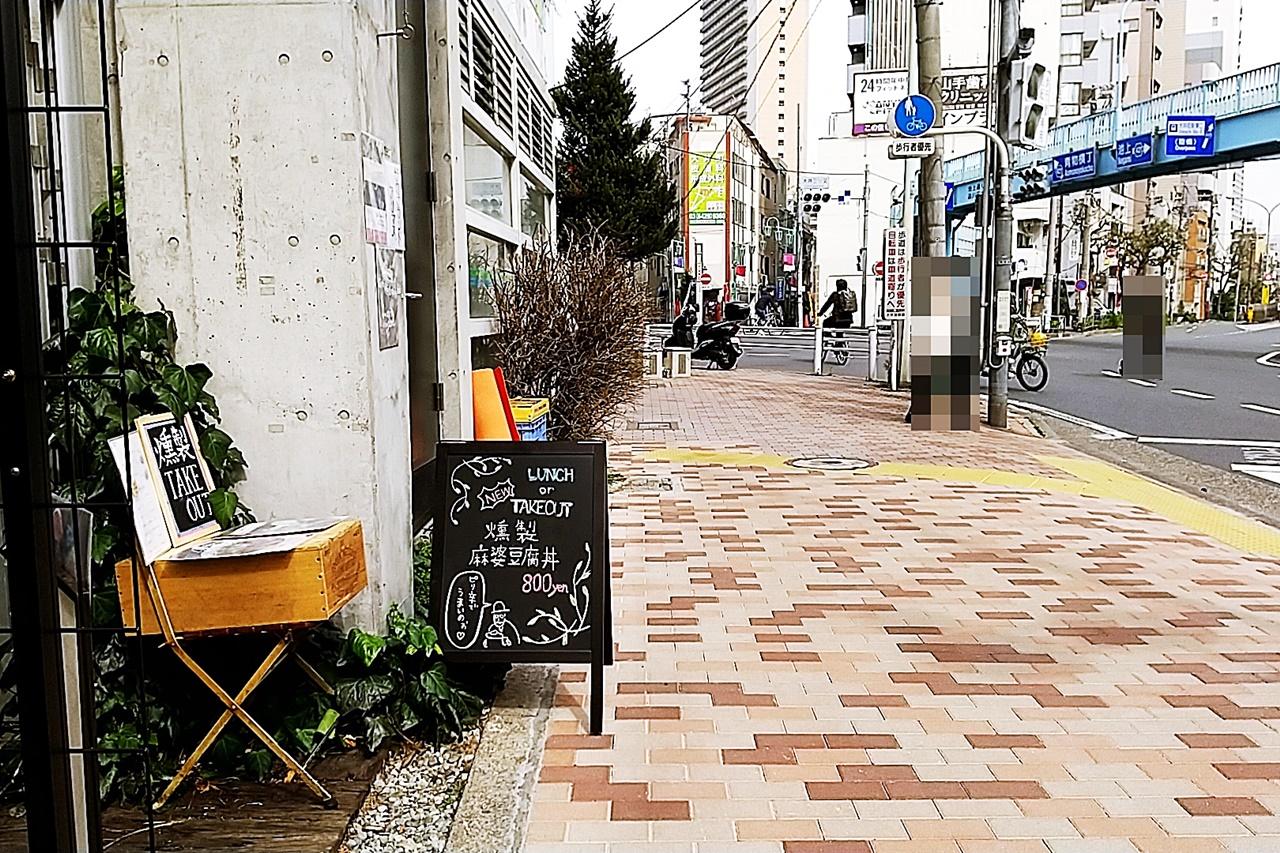 f:id:yukimura4:20210306173030j:plain