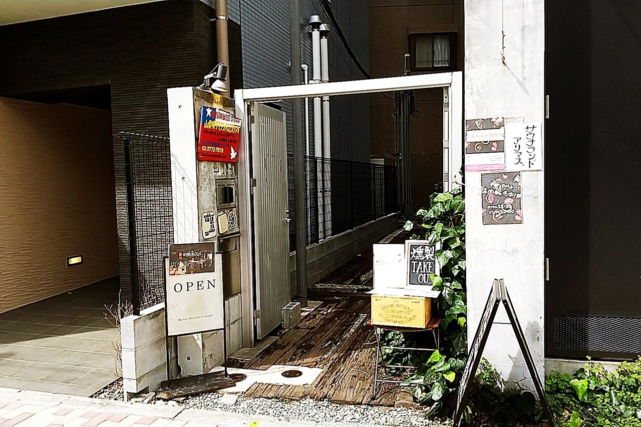 f:id:yukimura4:20210306173036j:plain