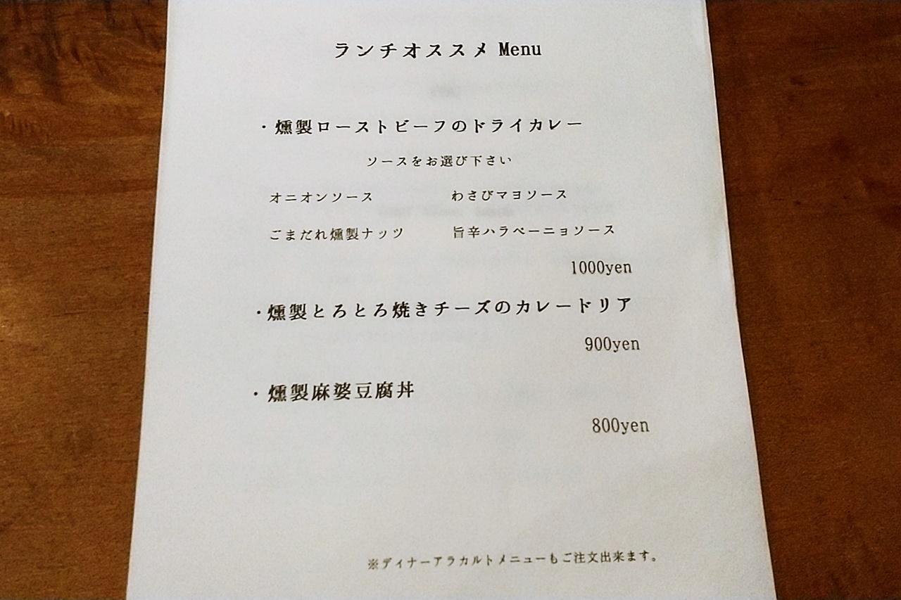 f:id:yukimura4:20210306173042j:plain