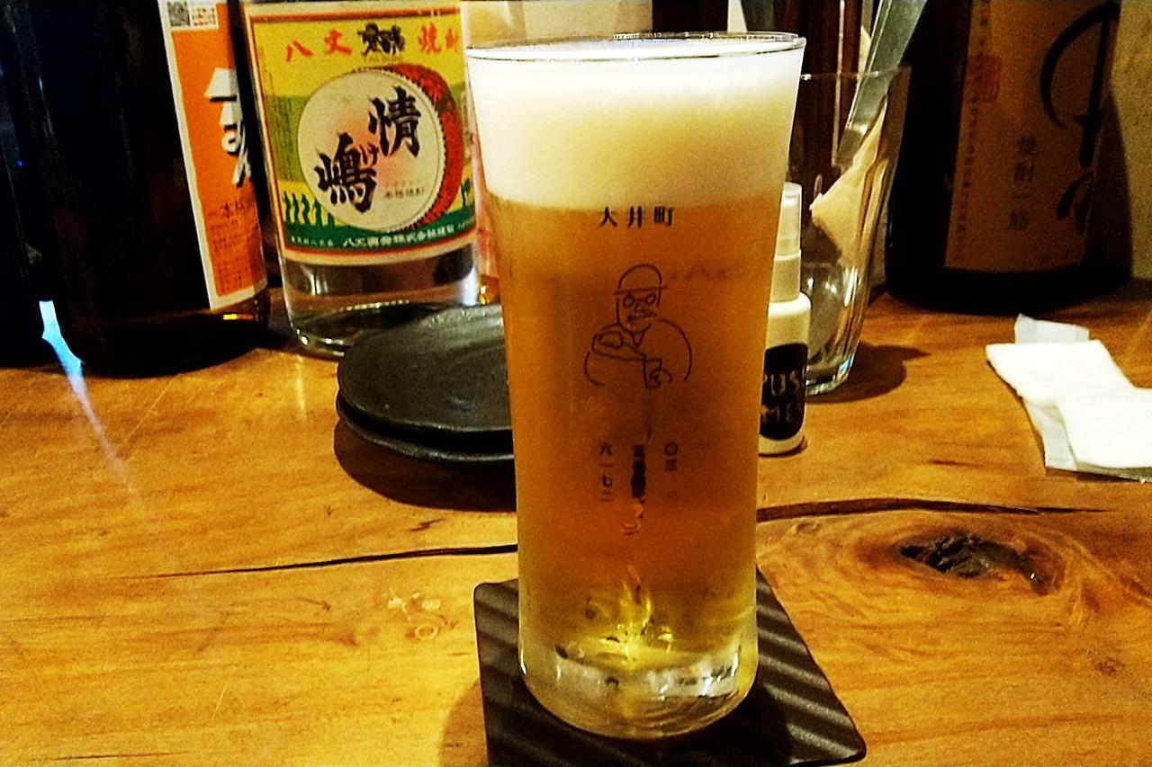 f:id:yukimura4:20210306173053j:plain