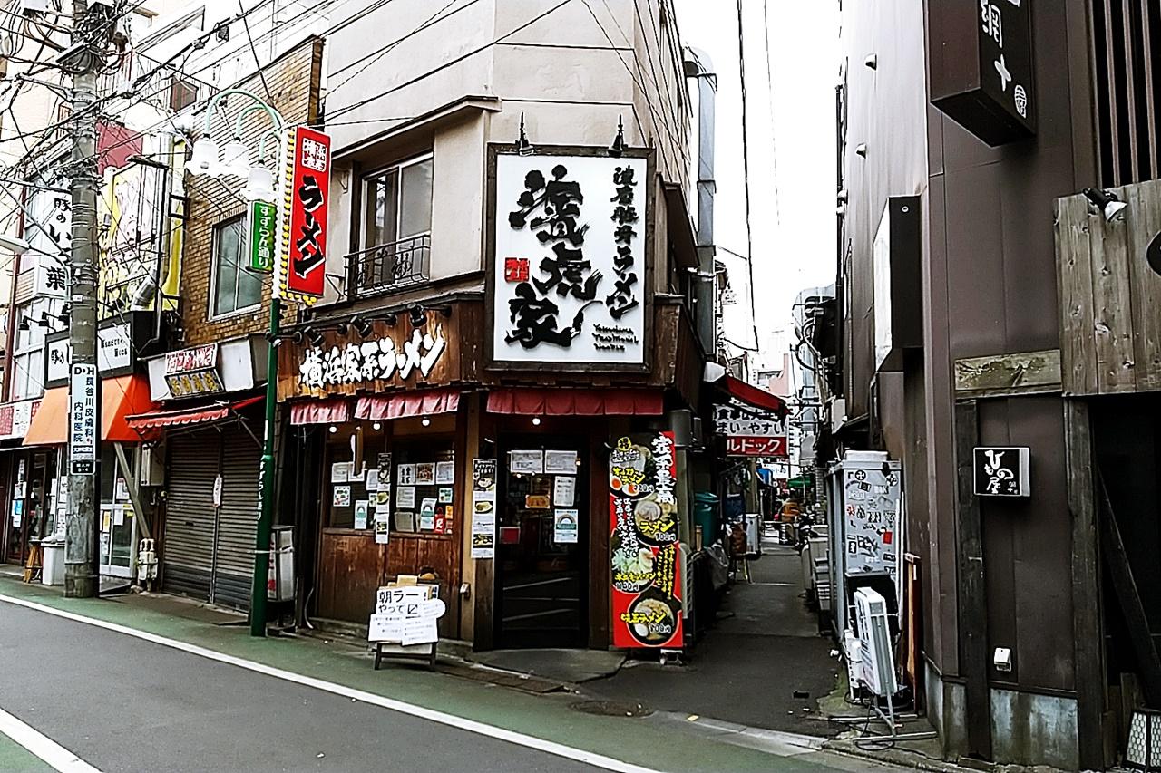 f:id:yukimura4:20210307150712j:plain