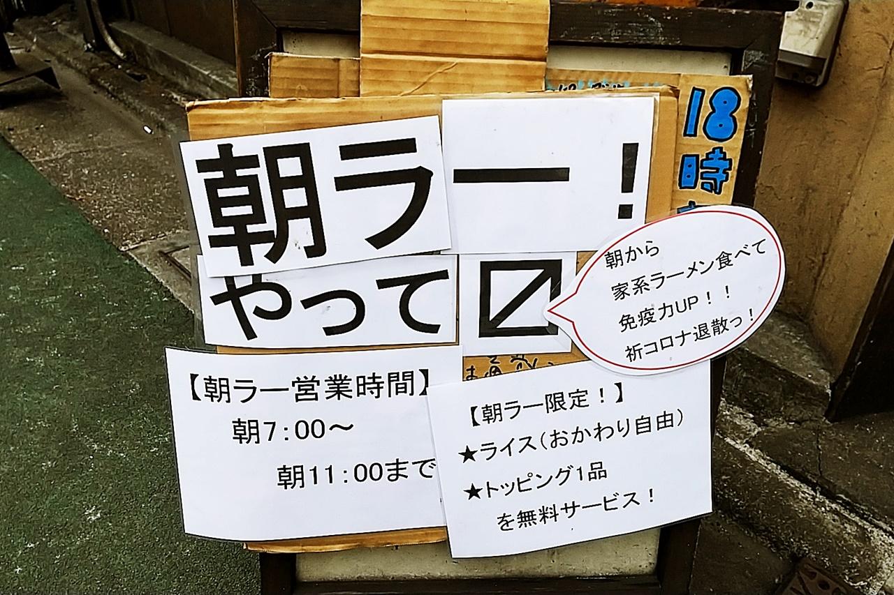 f:id:yukimura4:20210307150717j:plain