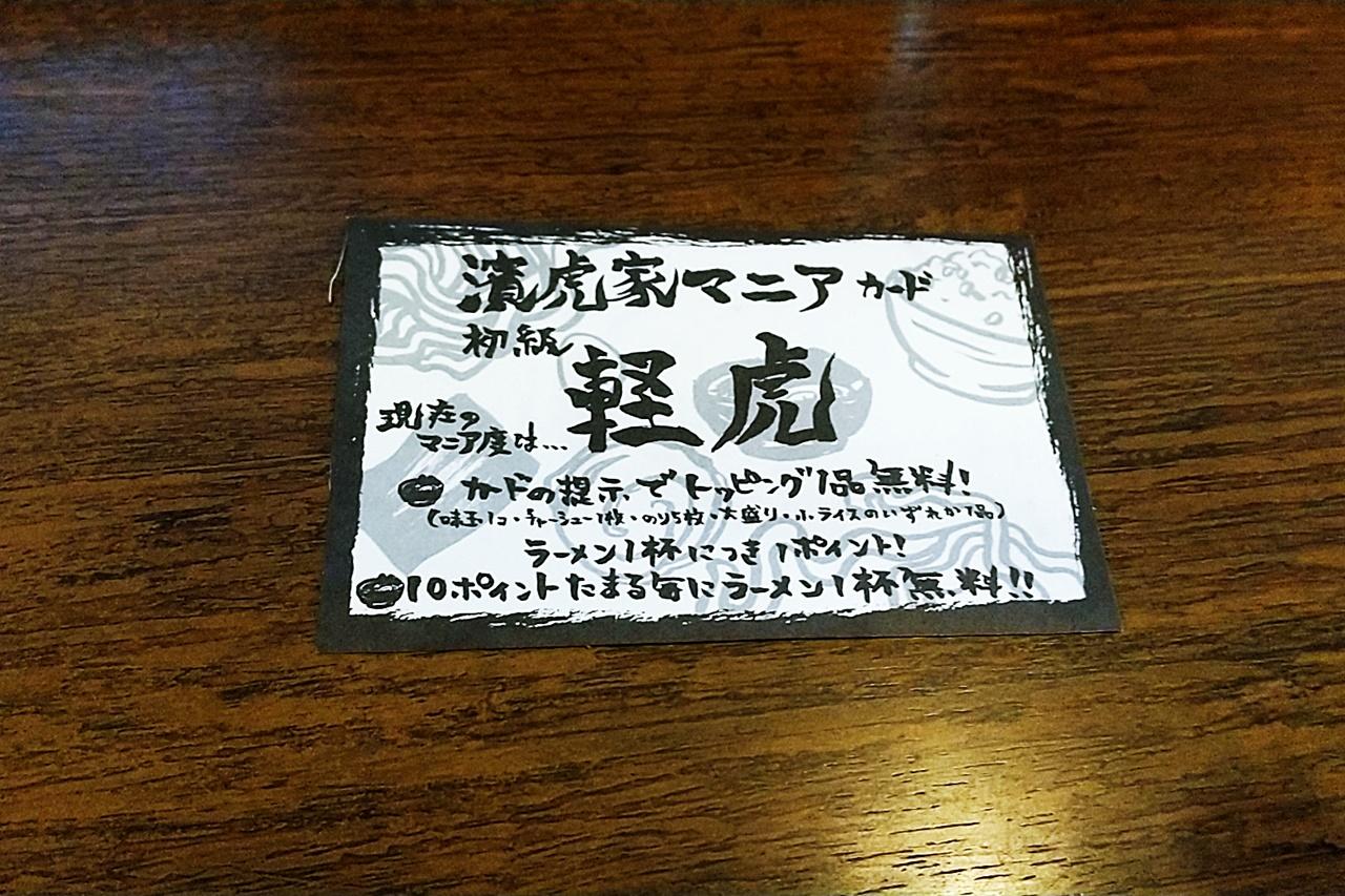 f:id:yukimura4:20210307150729j:plain
