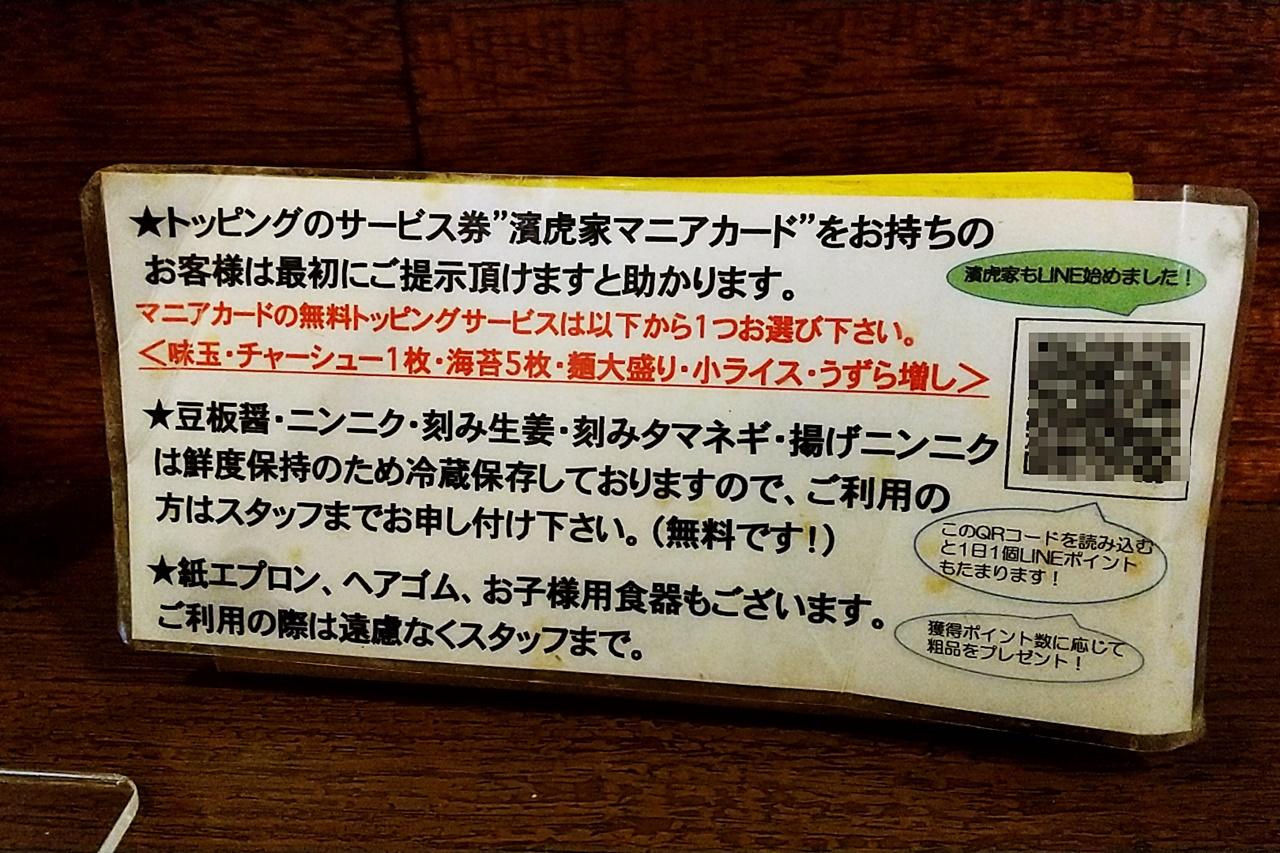 f:id:yukimura4:20210307150735j:plain