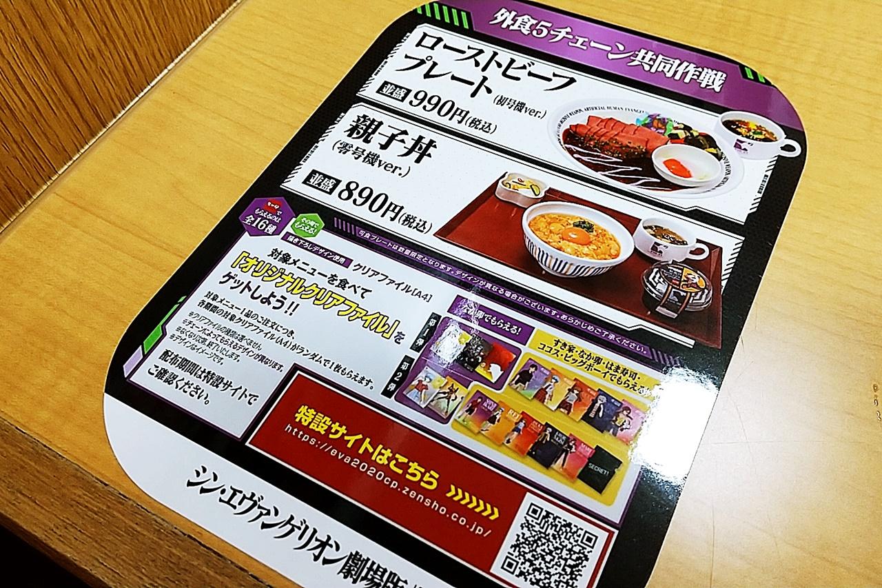 f:id:yukimura4:20210308233010j:plain
