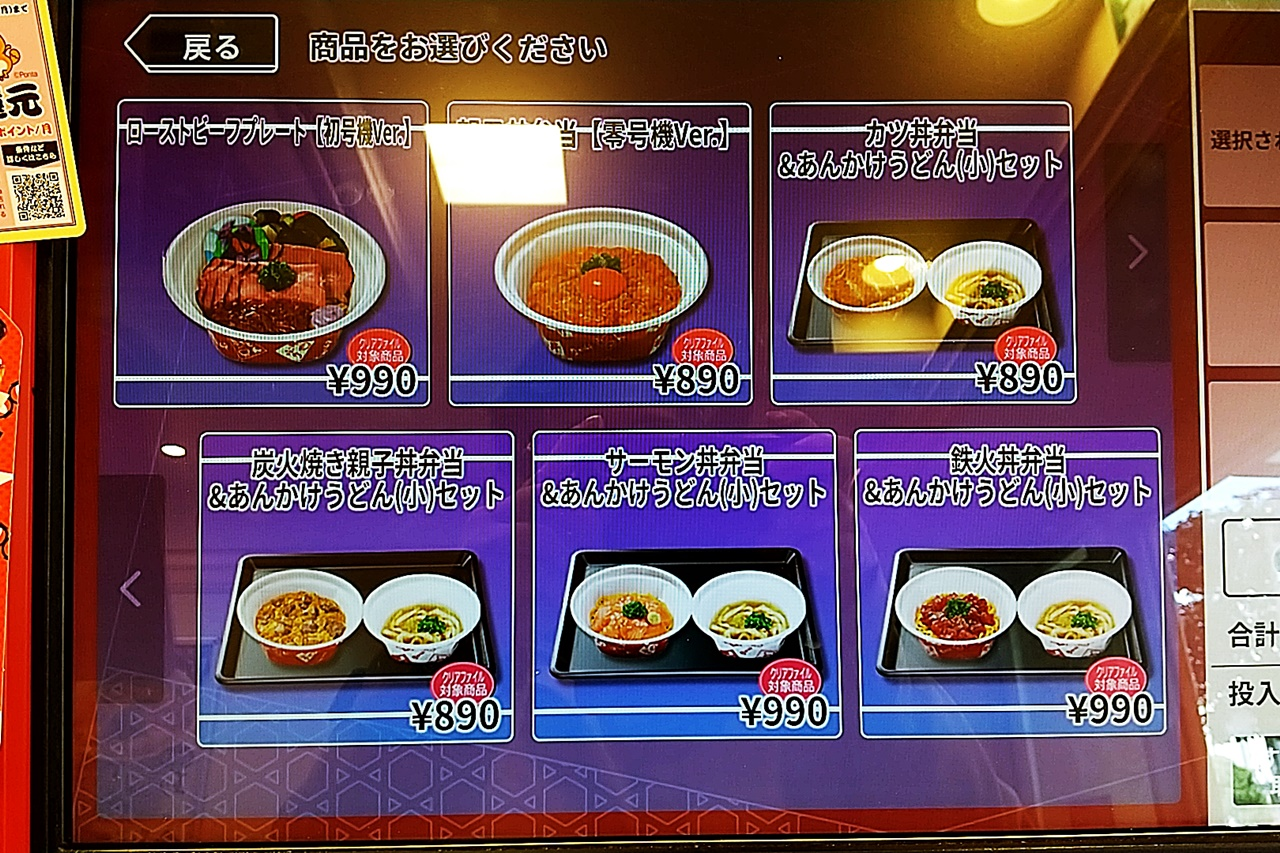 f:id:yukimura4:20210311095833j:plain