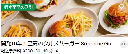 f:id:yukimura4:20210312085102p:plain