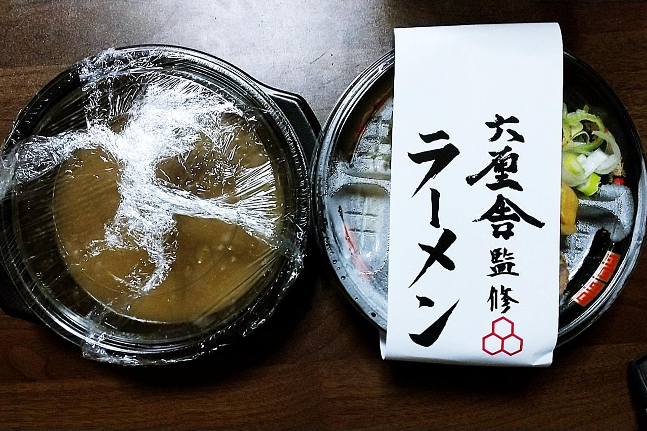 f:id:yukimura4:20210314195025j:plain