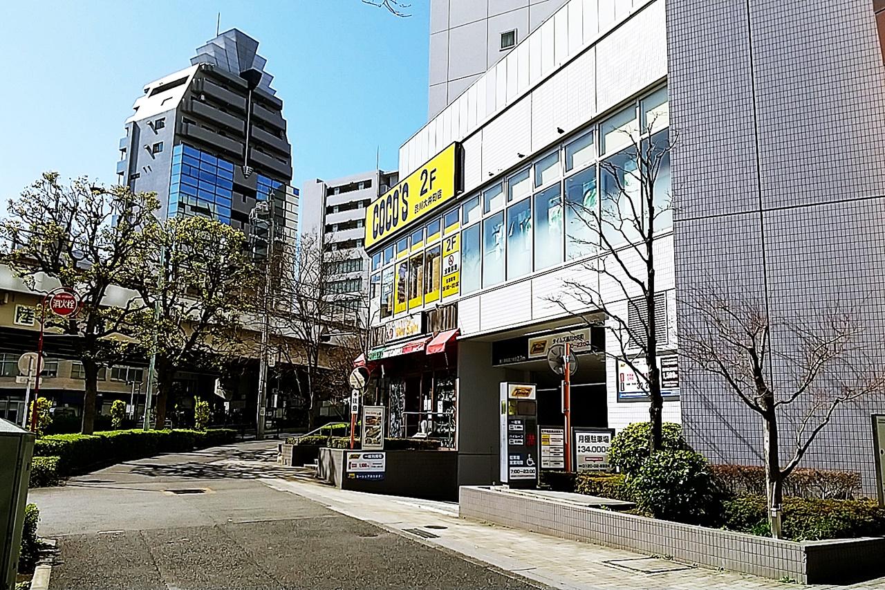 f:id:yukimura4:20210315144133j:plain
