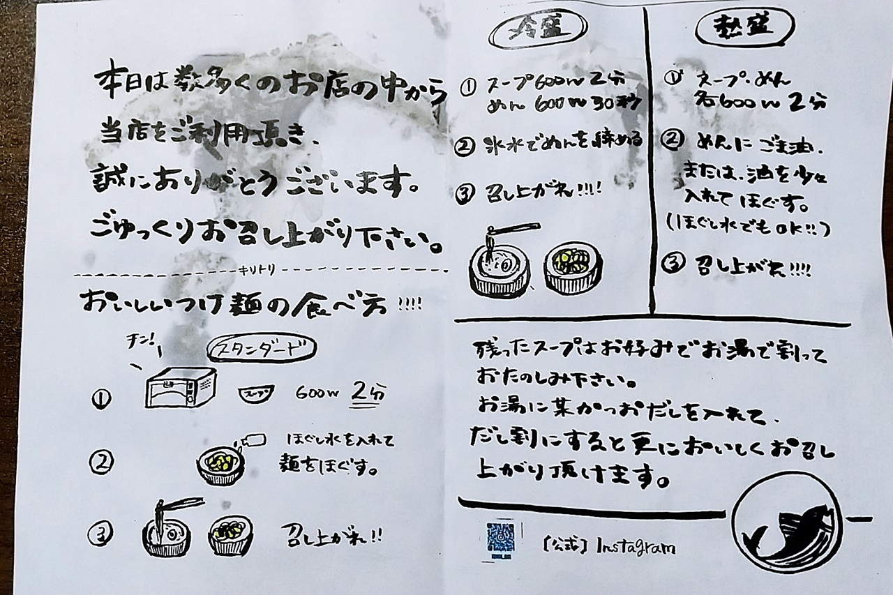 f:id:yukimura4:20210317072534j:plain